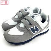 《7+1童鞋》中童 New Balance YV574CG 透氣 麂皮 復古 休閒 運動鞋 9392 銀灰色