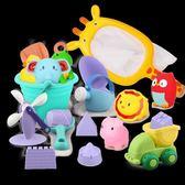 (店主嚴選)沙灘洗澡沙子軟膠玩具套裝兒童鏟子玩沙工具小黃鴨寶寶戲水
