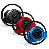 【長江】進口CSR耳罩後戴式運動藍牙耳機(NAMO Z9)藍色