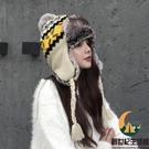 毛線帽女韓版可愛雷鋒帽子秋冬季騎車帽護耳針織帽保暖【創世紀生活館】