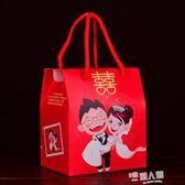 結婚用品喜糖盒子創意喜糖袋中式婚禮包裝盒糖果盒紙盒  9號潮人館