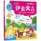 Kid s童話屋:伊索寓言【附故事CD】...