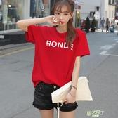純紅色棉t恤女短袖 夏季新品女上衣寬鬆正韓學生百搭大尺碼體恤  快速出貨