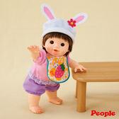 日本 POPO-CHAN 兔帽寶貝 1160元+贈喝水杯一個【現貨1組】
