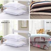 學生單人護頸椎枕床上枕芯加枕套套裝枕頭帶枕套整頭WY【週年慶免運八五折】