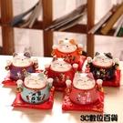 存錢罐 招財貓小擺件陶瓷創意禮品家居裝飾日本存錢罐客廳店鋪開業發財貓 3C數位百貨