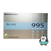 葡眾 995 180ml 24入 : 生技營養品 超商一次一盒 葡眾 995營養液 180ml*24瓶/盒 (1盒)