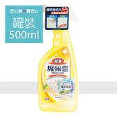 【魔術靈】浴室清潔劑噴槍瓶500ml/罐