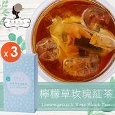 午茶夫人 檸檬草玫瑰紅茶 15入/盒x3 花茶/花草茶/玫瑰茶/茶包/蜜香紅茶