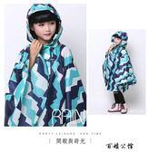 斗篷式兒童雨衣男童雨披防水