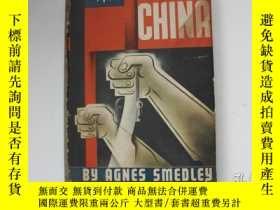 二手書博民逛書店【罕見】【紅色文獻】1943年初版原書衣《中國的戰歌》Battle Hymn of China(49)Y163