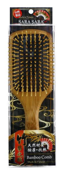 竹藝之梳-大四方竹針梳 1入