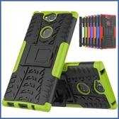 SONY XZ3 XA2 plus 輪胎紋 手機殼 全包邊 內軟殼 TPU 外硬殼 PC 防摔 保護殼