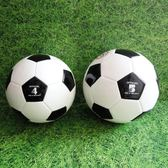 優惠兩天-小學生比賽耐磨黑白足球4號室內外練習球