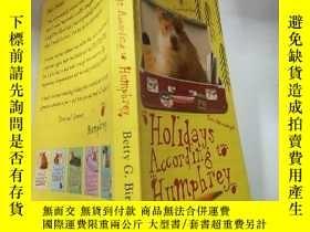 二手書博民逛書店holidays罕見according to Humphrey 漢弗萊的 假期..…Y200392