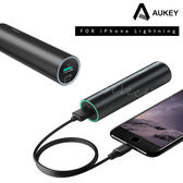 AUKEY PB-T13 迷你鋁合金Lightning輸入行動電源 AIPower 保固 免運  2.4A極速充電  iPhone 8/ X / 7[ WiNi ]