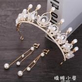 發箍新娘頭飾流行超仙女王皇冠婚慶發圈手工珍珠發飾  嬌糖小屋