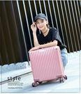 韓版18吋行李箱拉迷你密碼旅行登機箱...