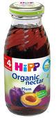 喜寶 HiPP 有機綜合黑棗汁 200ml
