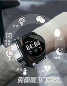 男士手錶電子手錶男學生多功能潮黑科技運動智慧手環防水 英賽爾
