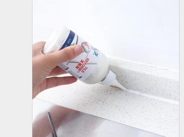 清潔瓷磚美縫劑(300g) 防水防霉磁磚美縫劑 瓷磚縫隙修補膠 瓷磚地磚裂痕牆面美縫膠