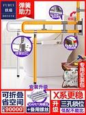 廁所扶手 衛生間扶手欄桿老人安全防滑廁所殘疾人馬桶助力架無障礙坐便把手
