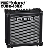 【非凡樂器】Roland樂蘭 CUBE-40GX吉他擴大音箱 / 公司貨保固