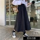 半身裙 半身裙子女新款學生中長款小個子黑色高腰a字百搭長裙女 快速出貨
