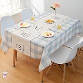 居家家北歐風茶幾桌布家用塑料免洗臺布長方形防水防油客廳餐桌墊 【4·4超級品牌日】