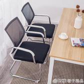 辦公椅家用電腦椅會議椅子職員凳子簡約座椅懶人游戲麻將靠背椅子QM 橙子精品