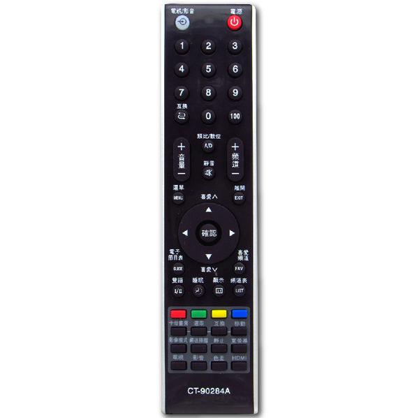 【東芝 TOSHIBA】 CT-90284A01 液晶電視遙控器 【切換型】