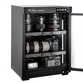 相機防潮箱幹燥箱大號攝影器材單反鏡頭收納防潮櫃電子吸濕卡