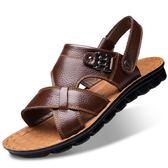 男士涼鞋沙灘拖鞋軟底皮涼鞋【不二雜貨】