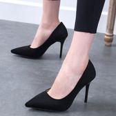 高跟鞋 高跟鞋女細跟春季新款尖頭黑色百搭禮儀職業網紅性感單鞋婚鞋【快速出貨八折搶購】