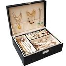 耳釘耳環項鏈手飾收納盒首飾盒子大容量簡約帶鎖耳飾品耳墜整理盒