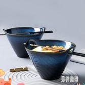 日式雙耳拉面碗家用創意個性陶瓷碗面條泡面碗餐具吃面碗湯碗單個 AW17232『男神港灣』