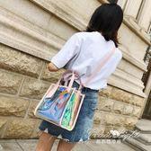 購物包 夏新款PVC鐳射透明單肩子母手提沙灘果凍購物袋斜挎小女包包 果果輕時尚