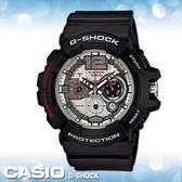 CASIO卡西歐 手錶專賣店 CASIOG-SHOCK GAC-110-1A 男錶 機械感指針 三眼錶 橡膠錶帶