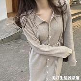 早秋連身裙長袖寬鬆顯瘦內搭針織裙法式溫柔風過膝長款毛衣裙秋冬 美好生活