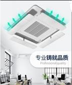 冷氣擋風板 中央空調遮風板出風口擋風板冷氣擋防直吹導風罩天花機吸頂式通用 快速出貨YYJ