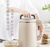 豆漿機 九陽破壁豆漿機家用小型全自動智慧多功能免過濾igo【韓國時尚週】