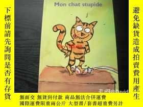 二手書博民逛書店Mon罕見chat stupide (フランス語)Y443410 Mets, A Ecole des Lois