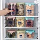 【358百貨】廚房塑料保鮮密封罐五谷雜糧豆子糧食儲存儲物罐子家居食品收納盒