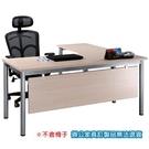 TSB烤銀圓柱腳 辦公桌 TSB-160 主桌 + TSB-90 側桌 白橡木 /組