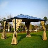 戶外遮陽傘 鋁合金戶外花園庭院露台陽光棚室外篷亭子遮陽棚雨棚帳篷四角涼亭 夢藝家