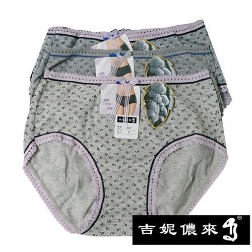 吉妮儂來 6件組舒適荷葉邊花點中低腰棉褲(隨機取色)