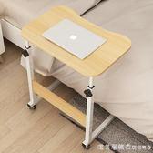 電腦桌懶人床邊桌臺式家用簡約書桌簡易宿舍床上小桌子可移動升降 igo漾美眉韓衣