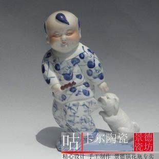 景德鎮 陶瓷器 瓷娃娃