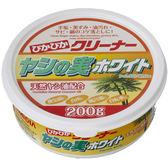 日本進口 天然椰油萬用去污膏200g [霜兔小舖]