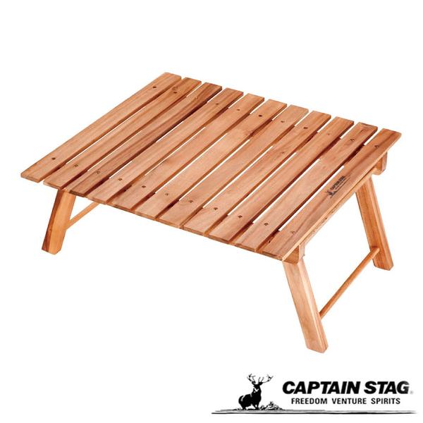 Captain Stag 鹿牌 小木桌60 露營|野餐 UP1007
